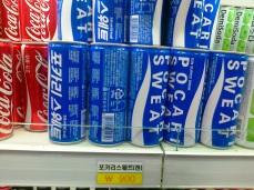 Harga Pocari Sweat di Korea, kalau dirupiahkan sekitar Rp 9000