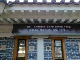 Well, orang Korea memang kurang pintar dalam masalah bahasa Inggris. Kata tradition yang bertengger di sana menjadi buktinya.